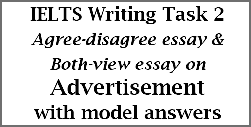 Advertisement essays