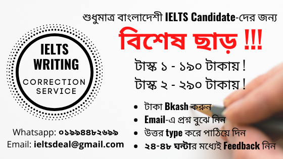 https://www.ieltsdeal.com/ielts-writing-correction-service-get-your-writings-checked-and-improve-further-to-higher-scores/